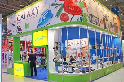 Выставка HouseHold Expo – 2014