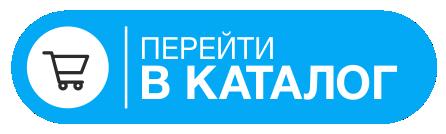 knopka_katalog_tovarov.png